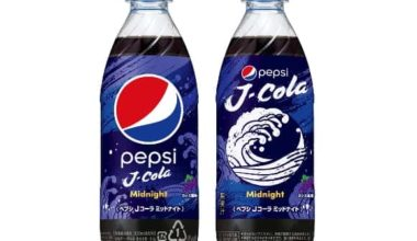 Miso is a PepsiCo10 Company!